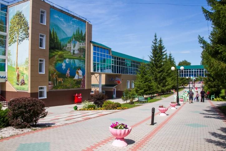санаторий бакирово татарстан официальный сайт сделать