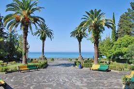 парк отель амра гагра абхазия официальный сайт