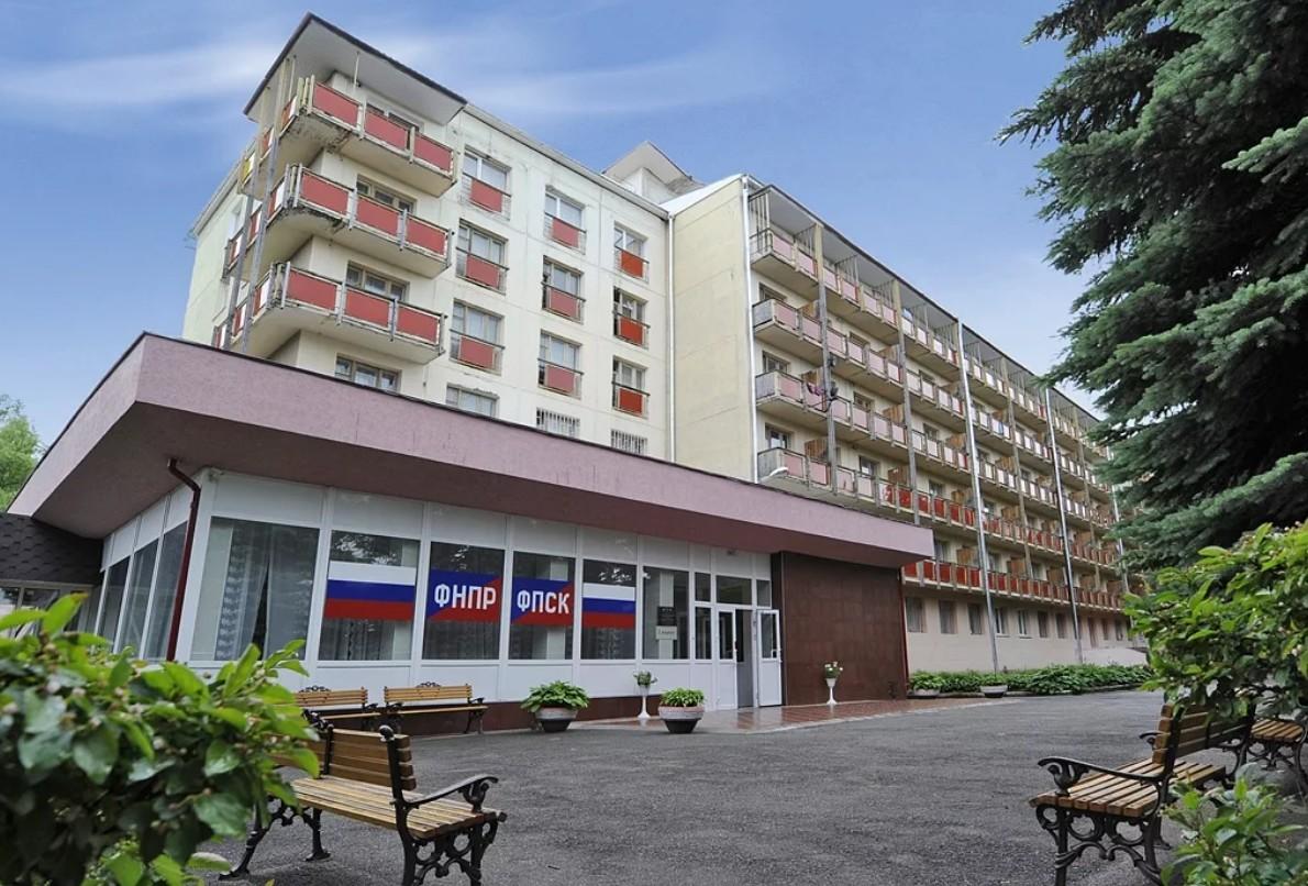Кисловодск санаторий пикет официальный сайт фото что необходимо