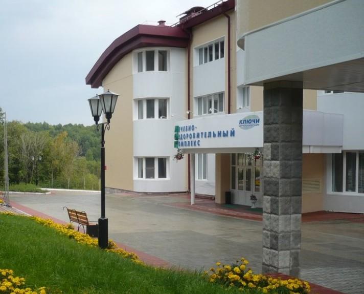 Санаторий ключи томская область фото картинки опросами